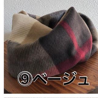 イージー3812様専用(マフラー/ストール)