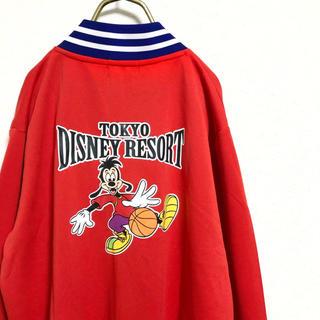 ディズニー(Disney)の【新品未使用】マックス デザイン ジャージ レディース L 赤 バスケ グーフィ(ブルゾン)