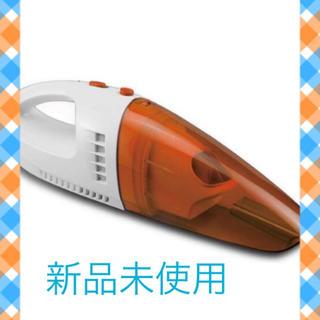 激安⭐︎ハンディクリーナーオレンジ  充電式(掃除機)