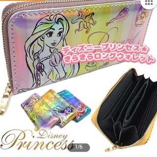 ディズニー(Disney)の新品 ラプンツェル 長財布 ウォレット(長財布)