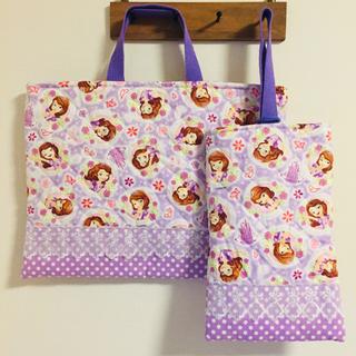 ディズニー(Disney)のプリンセスソフィア♡ レッスンバッグ 上履き入れ セット(バッグ/レッスンバッグ)