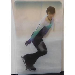 【激レア 現地限定品】羽生結弦★2018ミラノ世界選手権 プラスチックカードD(ウインタースポーツ)