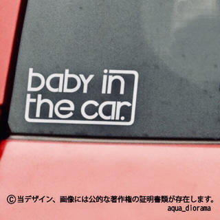 ベビーインカー/BABY IN CAR:ユーロデザイン/WH(マタニティ)