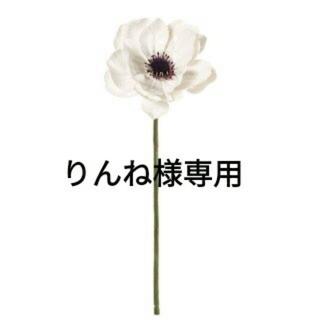 りんね様専用 ハンドメイド タトゥーシール(その他)