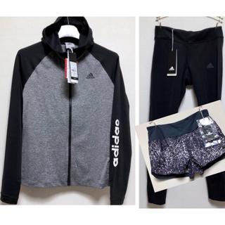 アディダス(adidas)のアディダス ラッシュガードフーディ&レギンス&ショートパンツ 3点セット(その他)