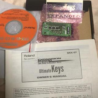 ローランド(Roland)のSRX-07 Ultimate Keys エキパン(キーボード/シンセサイザー)