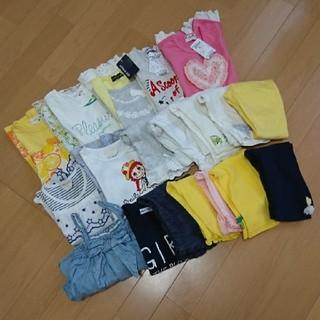 ウィルメリー(WILL MERY)の『 19点セット』全て丸高衣料(Tシャツ/カットソー)