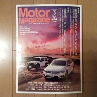 ぼう様専用 モーターマガジン 2019.3.(趣味/スポーツ)