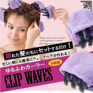 ゆるふわカーラー(8個組) Clip Waves(カーラー(マジック/スポンジ))