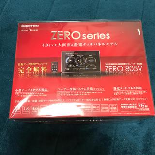 新品  ZERO 805V コムテックGPSレーダー感知機(レーダー探知機)