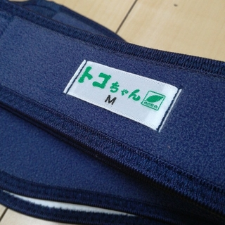 美品☆トコちゃんベルト2 M 紺色(マタニティウェア)
