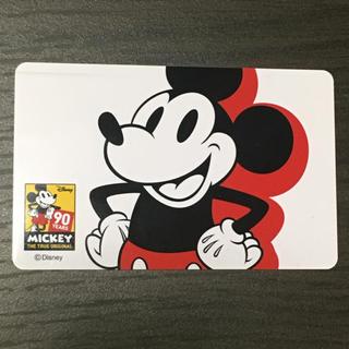 ディズニー(Disney)のJAL ディズニー 搭乗証明書(その他)