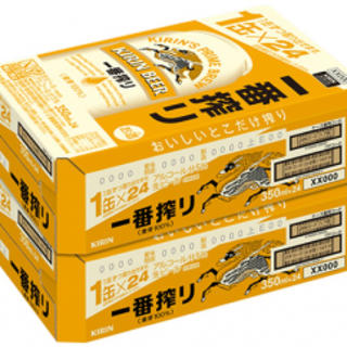 キリン(キリン)のキリン 一番搾り ビール 350ml×48本(ビール)
