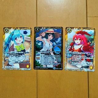 バンダイ(BANDAI)のバトルスピリッツ 女の子のイラストカード11枚セット(その他)