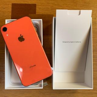 アイフォーン(iPhone)のsiir様専用 iPhone XR 128GB オレンジ  新品未使用(スマートフォン本体)