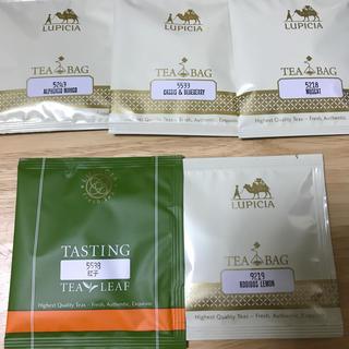 ルピシア(LUPICIA)のルピシア ティーバッグ リーフティセット(茶)
