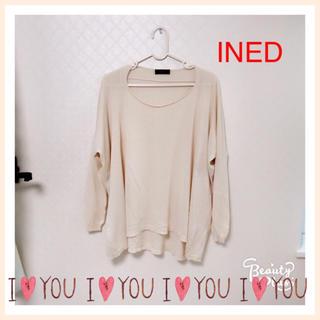 イネド(INED)の【春物】ライトベージュドルマンニット♡ INED(ニット/セーター)