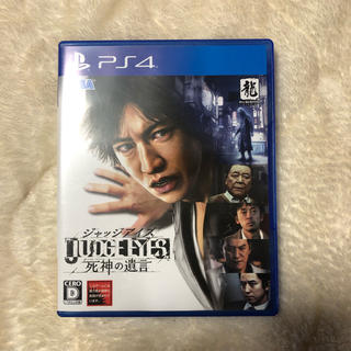 プレイステーション4(PlayStation4)のジャッジアイズ 死神の遺言 (家庭用ゲームソフト)