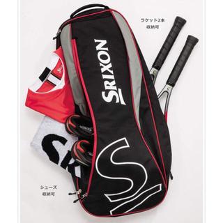 スリクソン(Srixon)のスリクソン テニス バトミントン  バッグ(バッグ)