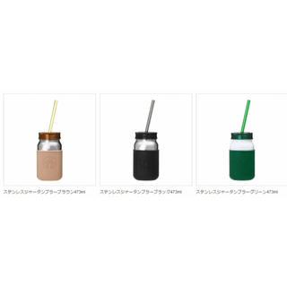 スターバックスコーヒー(Starbucks Coffee)のスターバックス ステンレスジャータンブラーグリーン&ブラック&ブラウン (タンブラー)