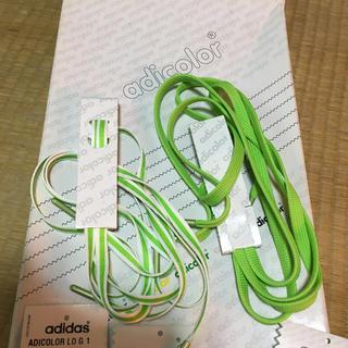 アディダス(adidas)のadidas スニーカー 靴ヒモ 2個セット 未使用(その他)