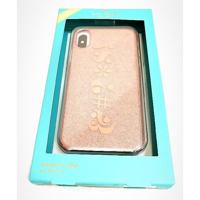 ディオール iPhone8 ケース 革製 | kate spade new york - 【 ☆ Kate Spade ☆ 】可愛いキラキラ iPhoneX ケース の通販 by decoチャン|ケイトスペードニューヨークならラクマ