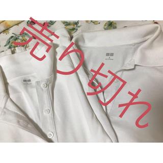 ユニクロ(UNIQLO)のユニクロ ベーシックポロシャツ(白)2枚セット(ポロシャツ)
