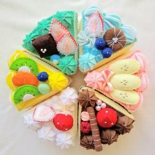 フェルトおままごと☆6種類のケーキセットNo.37(その他)