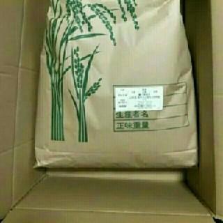 玄米30kg あるいは白米27キロにて(米/穀物)