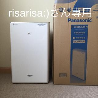 パナソニック(Panasonic)のrisarisaさん専用 パナソニック 衣類乾燥除湿機 F-YHRX120(衣類乾燥機)