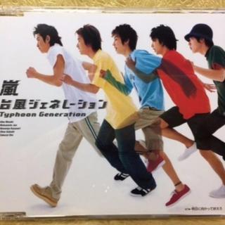 嵐 CD「台風ジェネレーション」(ポップス/ロック(邦楽))
