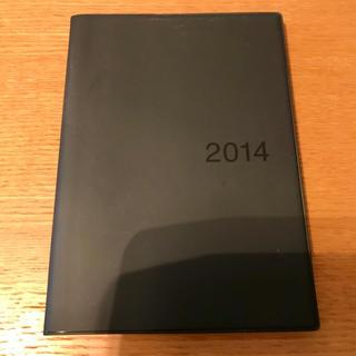 ムジルシリョウヒン(MUJI (無印良品))の無印良品 スケジュール帳 ※2014※(カレンダー/スケジュール)