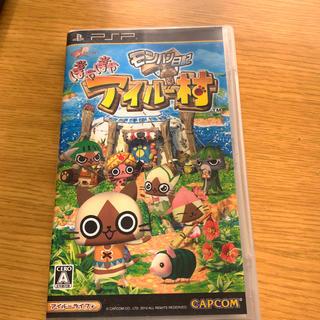 プレイステーションポータブル(PlayStation Portable)のPSP モンハン ぽかぽかアイルー村(携帯用ゲームソフト)