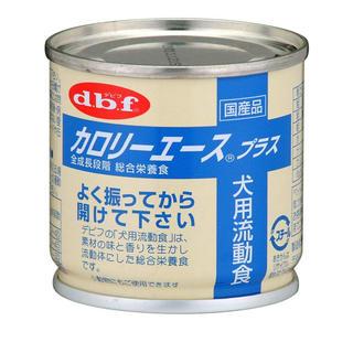 デビフ(dbf)のデビフ カロリーエースプラス 犬用流動食22缶(ペットフード)