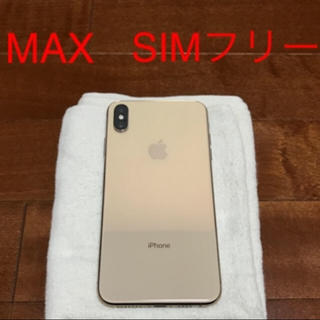 iPhone xs max(スマートフォン本体)
