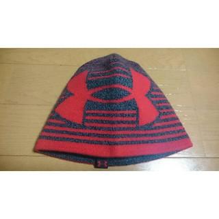アンダーアーマー(UNDER ARMOUR)のアンダーアーマー ニット帽(帽子)
