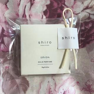 シロ(shiro)のshiro サボン 練り香水(その他)