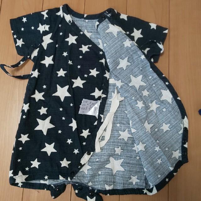 しまむら(シマムラ)の70サイズ 3枚セット キッズ/ベビー/マタニティのベビー服(~85cm)(ロンパース)の商品写真