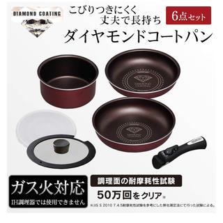 アイリスオーヤマ(アイリスオーヤマ)のアイリスオーヤマ ダイヤモンドコートパン 6点セット IH非対応 H-GS-SE(鍋/フライパン)
