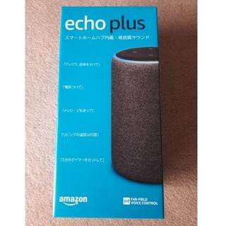 エコー(ECHO)のAmazon Echo Plus 第二世代  新品(スピーカー)