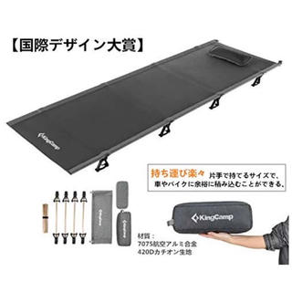 【未使用・新品】コット KingCamp/キングキャンプ(寝袋/寝具)