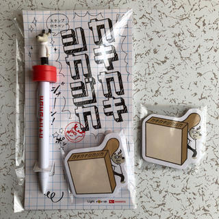 ダイハツ ボールペン&付箋×2個セット