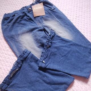 CALDia - タグ付き新品✨ CALDia デニム調 ストレッチパンツ  130  #丸高衣料