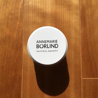 アンネマリーボーリンド(ANNEMARIE BORLIND)のAnneMarie borlind ナイトクリーム(フェイスクリーム)