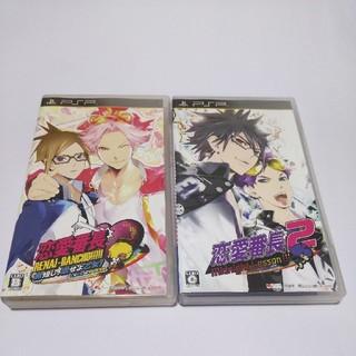 プレイステーションポータブル(PlayStation Portable)のPSP 恋愛番長 2種セット(携帯用ゲームソフト)