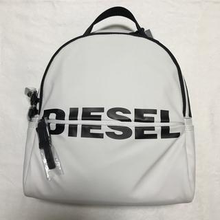 ディーゼル(DIESEL)の洗練されたデザイン リュック2019年 春夏 新製品(リュック/バックパック)