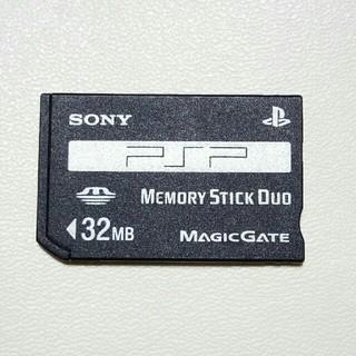 プレイステーションポータブル(PlayStation Portable)のPSP 32MBメモリースティック 即購入歓迎 ソニー純正   1個(携帯用ゲーム本体)