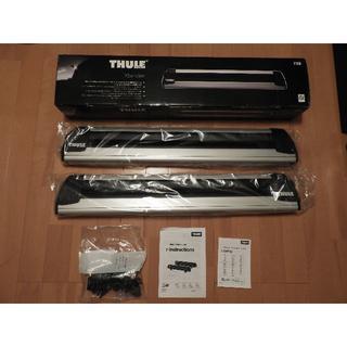 スーリー(THULE)のスキー&スノーボードキャリア TH739 エクステンダー (箱開封済)(車外アクセサリ)
