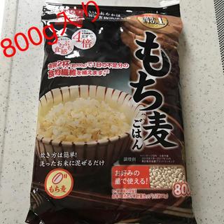 コストコ(コストコ)のもち麦ごはん はくばく800g入り✨(米/穀物)