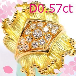 K18 0.57ctダイヤモンドリング 幅広しっかり DM022(リング(指輪))